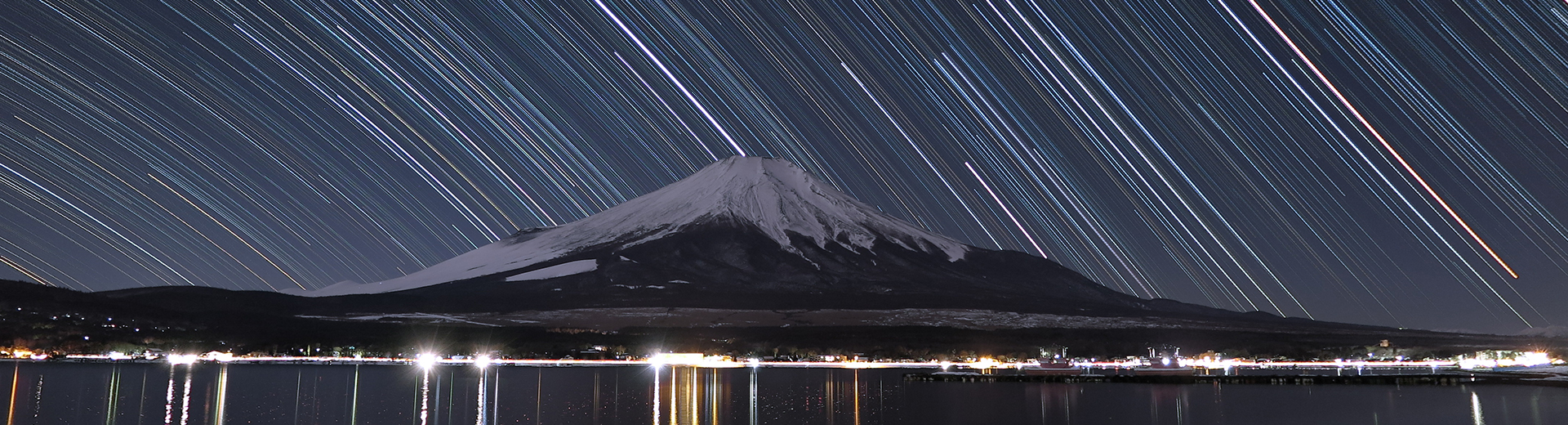 star trails over mountain